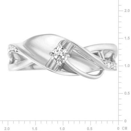 Bague fiançaille en or blanc 750/1000 - Diamants 0.129ct