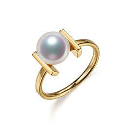 Bague moderne perle Akoya du Japon et or jaune 18 carats