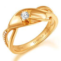 Bague fiançaille en or jaune 750/1000 - Diamants 0.129ct