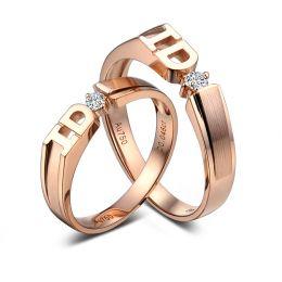Alliances I DO - Alliances duo d'Or rose et diamants
