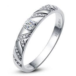 Bague femme - Or blanc et Diamants