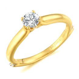 Solitaire art de la flore - En or jaune 18 carats et diamants 0.35ct