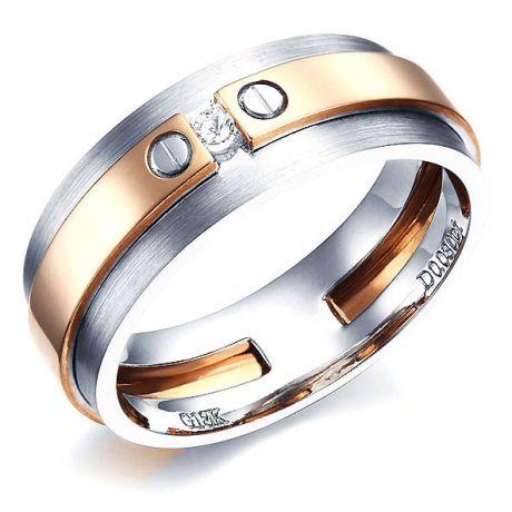 Bague duo or blanc et rose 18cts - Bague homme 2 ors et diamant