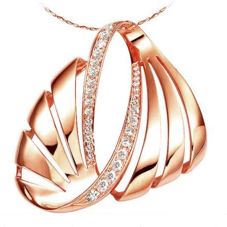 Pendentif or rose motifs écailles - Trésor merveilleux en diamants