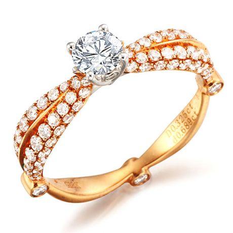 Solitaire de prestige - Bague 2 ors - Pavage 91 diamants 1.014cts