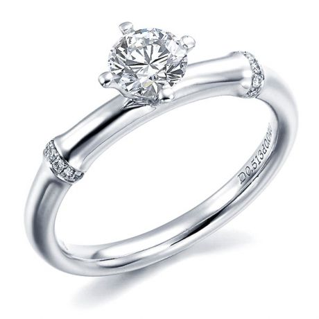 Bague solitaire or blanc - Diamants 0.59ct
