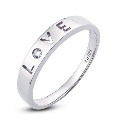 Alliance Love - Alliance homme or blanc - Diamant