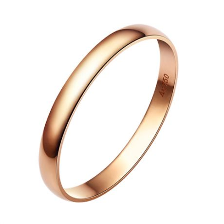 Alliance mariage - Alliance Homme - Anneau or rose 18 carats