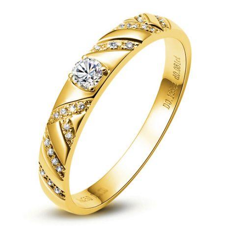 Bague femme - Or jaune et Diamants