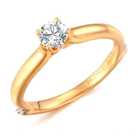 Solitaire art de la flore - En or rose 18 carats et diamants 0.35ct