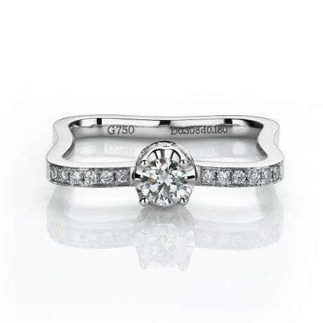 Bague solitaire carré or blanc 3.90gr - 15 Diamants de 0.48ct