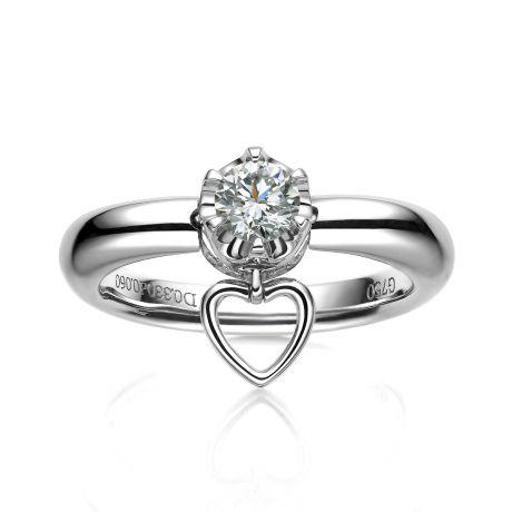 Bague or blanc diamant solitaire - Serti griffes et grains 0.39ct
