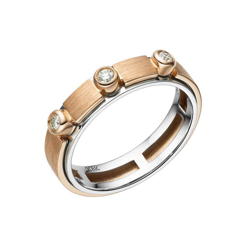 Bague contemporaine homme - Deux ors 18cts - 3 diamants sertis clos