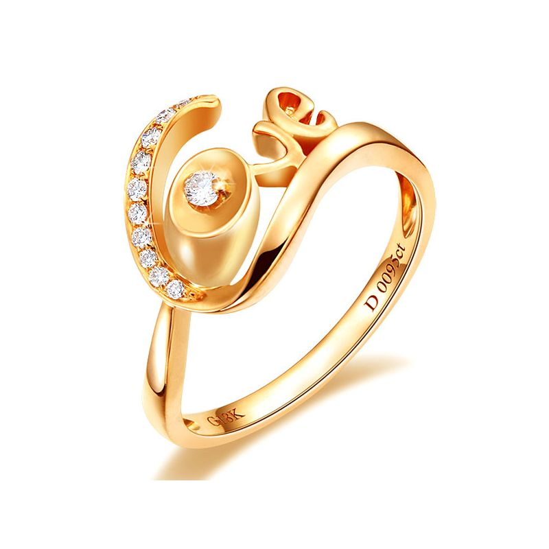 Bague Love - Bague or jaune originale 18cts - Diamants 0.095ct