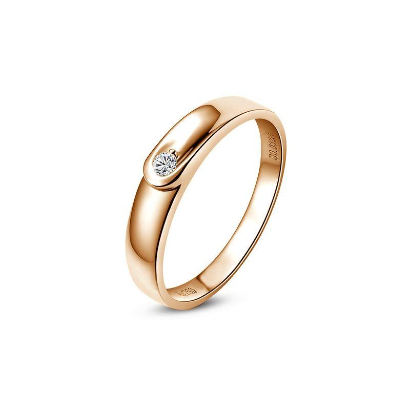 Alliance diamant et or rose - Anneau Femme