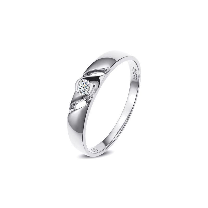 Bijoutier alliance de fiançaille - Alliance Homme diamant - Or blanc