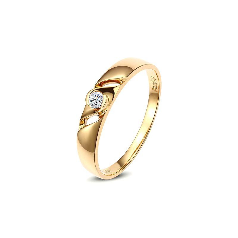 Bijoutier alliance de fiançaille - Alliance Homme diamant - Or jaune