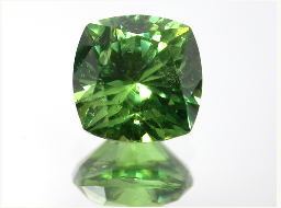 diamant de Madagascar