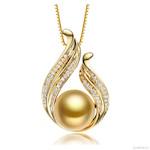 Pendentif Douce Végétale (Perle d'Australie dorée, Or jaune, diamants)
