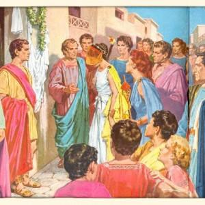 Perles et Rome